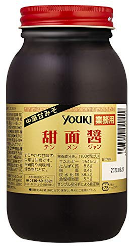 ユウキ食品 甜面醤(テンメンジャン) 1kg 中華甘みそ 業務用