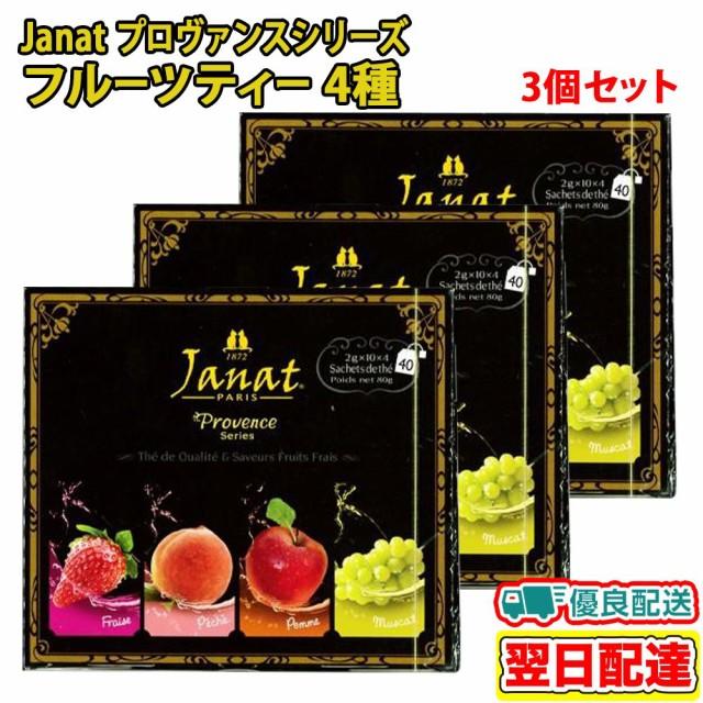 Janat ジャンナッツ プロヴァンスシリーズ フルーツテイー アソート 1箱(4種x各10TB入り)x3個セット