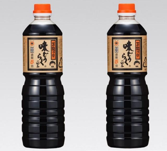 送料無料 秋田の万能つゆ 味どうらくの里 1000ml×2本セット TVでも話題 万能調味料 つゆ 醤油 5倍濃縮 贈り物にも