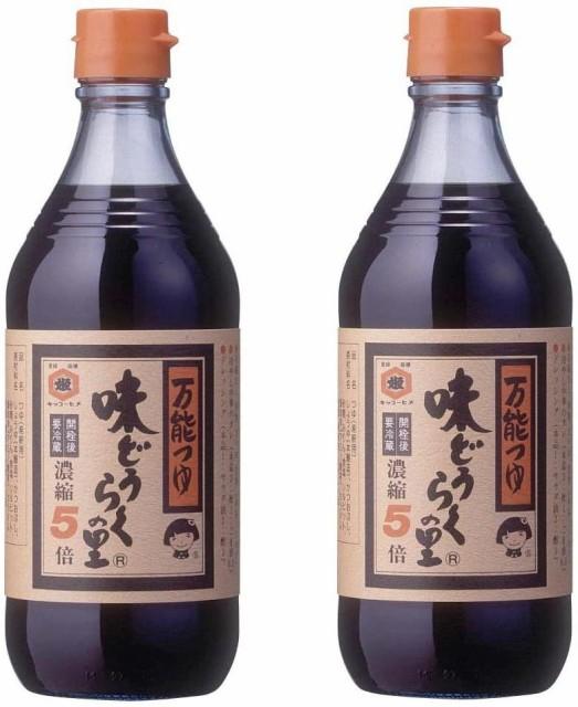 秋田の万能つゆ 味どうらくの里 500ml×2本セット お得 TVで話題 人気沸騰 万能調味料 つゆ 醤油 5倍濃縮 送料無料