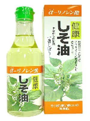 送料無料 太田油脂 マルタ 健康しそ油(えごま油) 230g エゴマオイル 健康油 自然食品