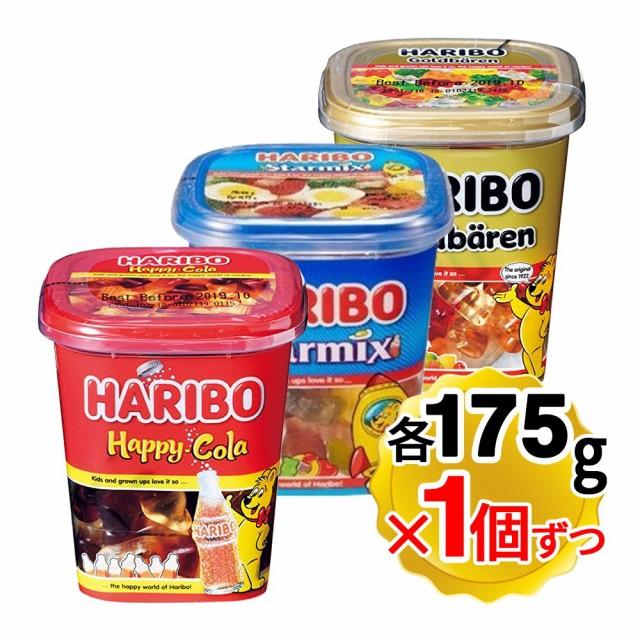ハリボー カップ 3種アソート スターミックス ハッピーコーラ ゴールドベア 各175g×1個ずつ 3個セット 輸入菓子 HARIBO