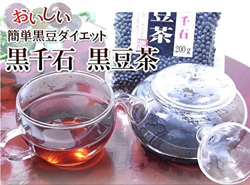 【国産】【黒千石大豆】北海道産 黒豆茶 200g ×6袋セット 巣鴨のお茶屋さん 山年園
