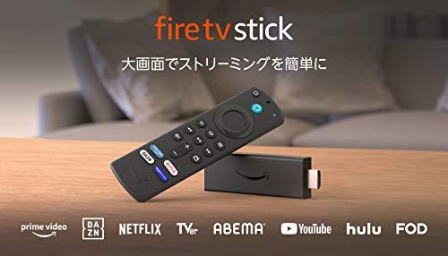 【送料無料】Fire TV Stick - Alexa対応音声認識リモコン(第3世代)付属   ストリーミングメディアプレーヤー ファイヤーテレビスティック