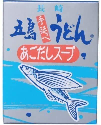 【おトクな2点セット】あごだしスープ 10g×10袋【テイコばあさまのオリジナルメッセージカード付き】