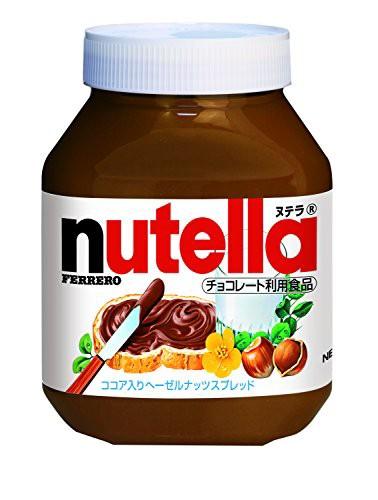 フェレロ ヌテラ 1kg チョコレート ソース