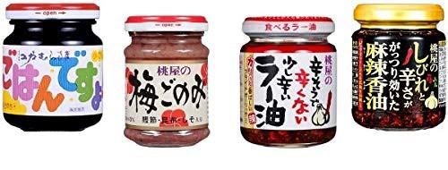 食べるラー油 ごはんのおとも 桃屋 4種アソートセット