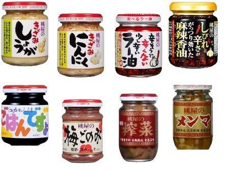 食べるラー油 ごはんのおとも おかず 桃屋 8種アソートセット ごはんですよ メンマ ザーサイ