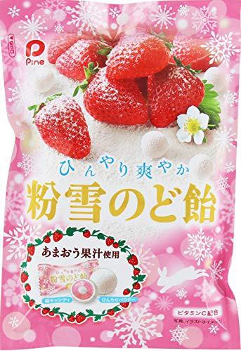 パイン? 粉雪のど飴 苺 70g ×6袋