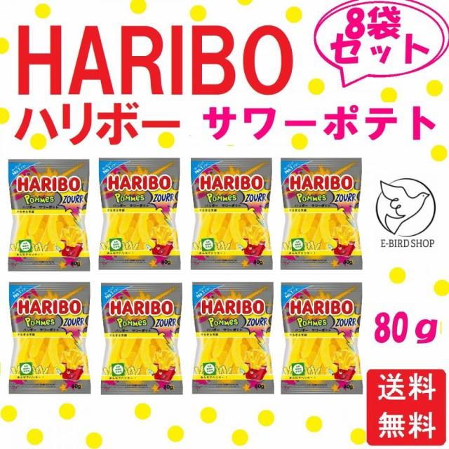 三菱食品 ハリボー サワーポテト 80g ×8個セット