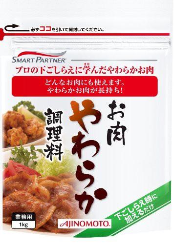 味の素 お肉やわらか調理料 1kg