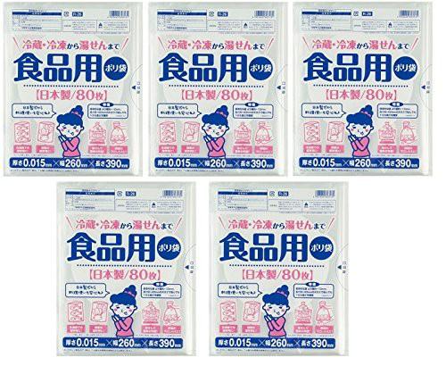 【5袋セット】(80枚×5袋で合計400枚)食品用ポリ袋 80枚 冷蔵・冷凍から湯せんまで (5)