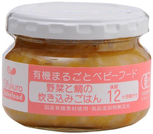 Ofukuro 有機まるごとベビーフード 野菜と鯛の炊き込みごはん 【後期12ヶ月頃から】 100g×6