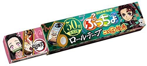 味覚糖 ぷっちょワールド鬼滅の刃ロールテープ 10粒×12個