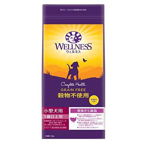 送料無料 ウェルネス 穀物不使用 小型犬種用 1歳以上用 骨抜き七面鳥
