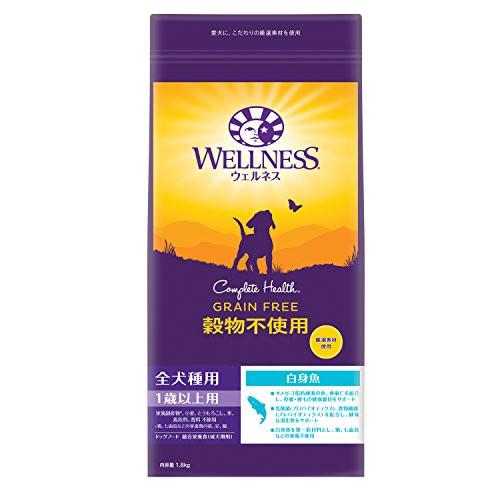 送料無料 ウェルネス 穀物不使用 全犬種用 1歳以上用 白身魚