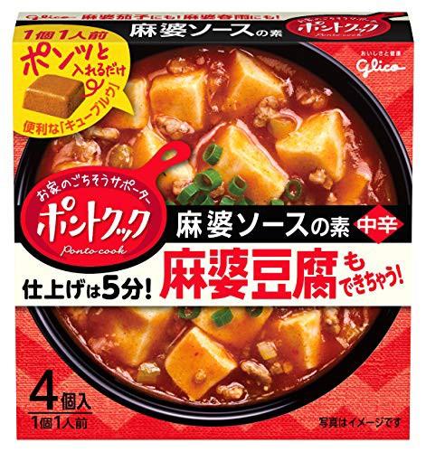 江崎グリコ ポントクック 麻婆ソースの素 70g ×10個