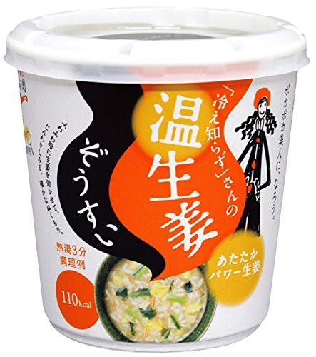 永谷園 「冷え知らず」さんの温生姜ぞうすい 29.5g×6個