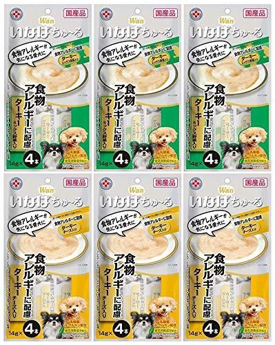 ちゅ〜る 犬用 食物アレルギーに配慮 ターキー ミックス野菜入り チーズ入り[ちゅーる] 14g×4本 各3袋セット