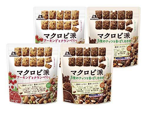 森永製菓 マクロビ派ビスケット マクロビ派 3種のナッツと香ばしカカオ 100g + マクロビ派 アーモンドとクランベリー 100g 各種2袋 計4