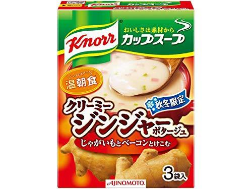クノール カップスープ クリーミージンジャーポタージュ 3袋入×6個