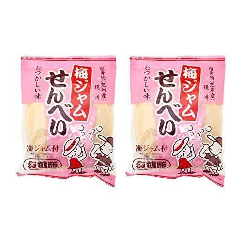 【2個セット】 やおきん 復刻梅 ジャムセンベイ (15g×10袋) × 2個
