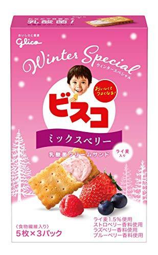 江崎グリコ ビスコ Winter Special ミックスベリー(ライ麦入り) 15枚 ×20個