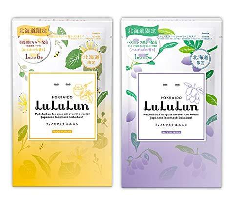 【2個セット合計10袋】北海道のプレミアムルルルン(はちみつの香り&ハスカップの香り)