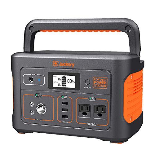Jackery ポータブル電源 700 大容量194400mAh/700Wh 家庭用蓄電池 PSE認証済