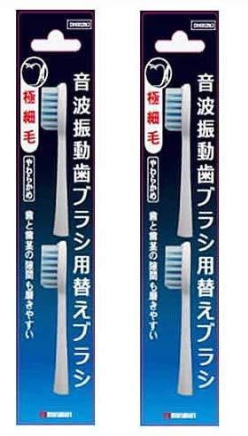 マルマン 電動歯ブラシ ミニモ/プロソニック1/プロソニック2/プロソニック3 対応 替えブラシ 極細毛 2本組 DK002N2 2個セット