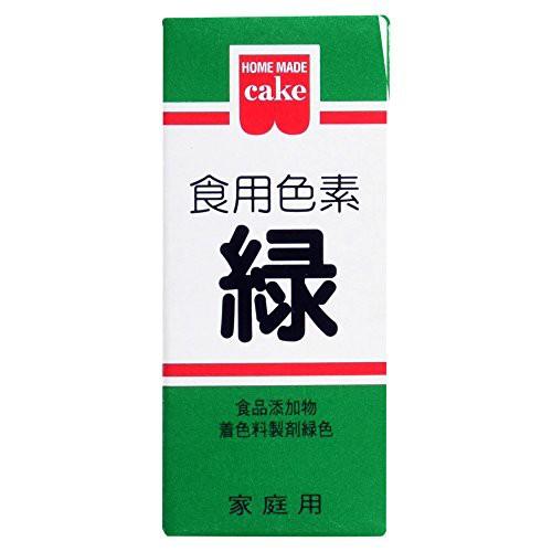 ホームメイド 食用色素緑 5.5g