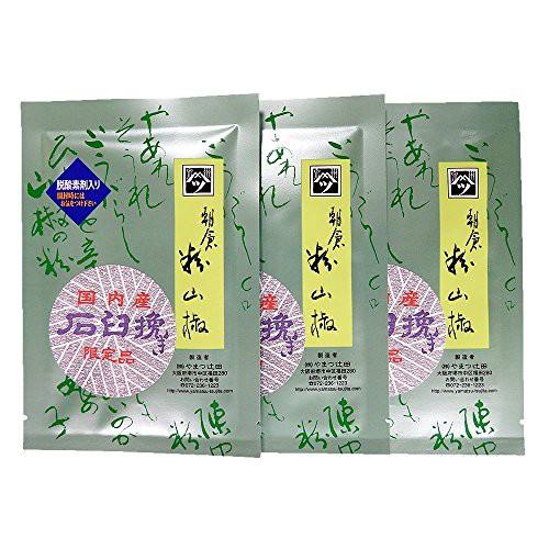 やまつ辻田国内産石臼挽き朝倉粉山椒(限定品)3袋セット