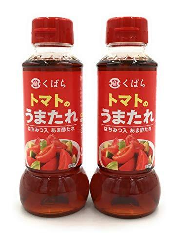 【2本セット】 くばら トマトのうまたれ 290g × 2本セット