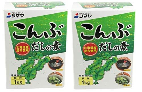 【2個セット】シマヤ こんぶだしの素 北海道産昆布使用 顆粒1kg