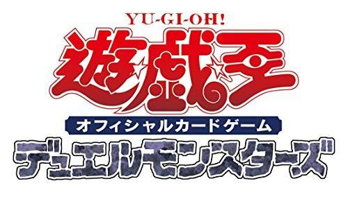 遊戯王 デュエルモンスターズ WORLD PREMIERE PACK 20...