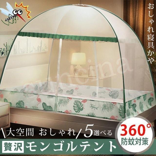 【360°防蚊対策!】ワンタッ...