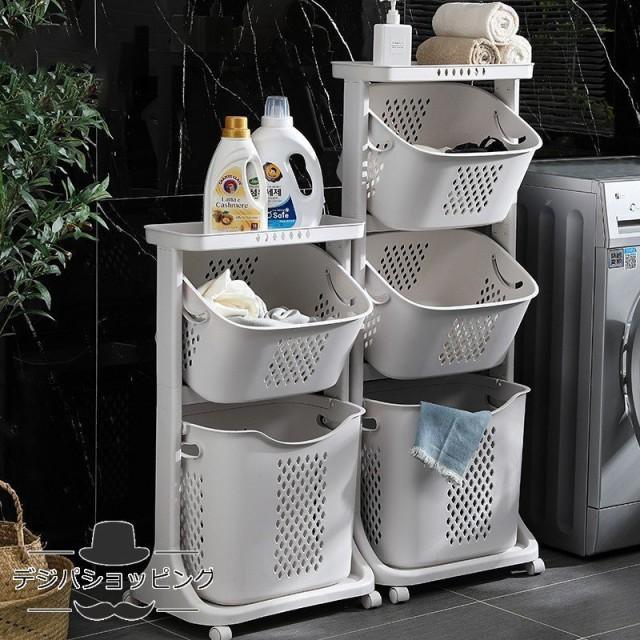 ランドリーバスケット 2/3段 大容量 洗濯カゴ キャスター おしゃれ 洗濯かご ランドリーボックス ランドリーワゴン ランドリー収納 キ