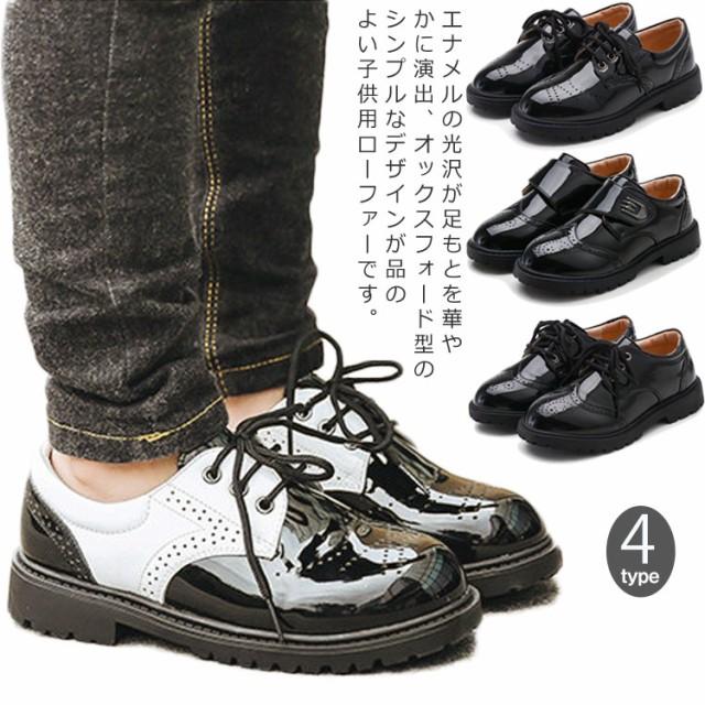 子供シューズ ローファー 男の子 フォーマルシューズ モカシン エナメル調 穴付き 軽量 コンフォート 結婚式 発表式 通学靴 歩きやすい