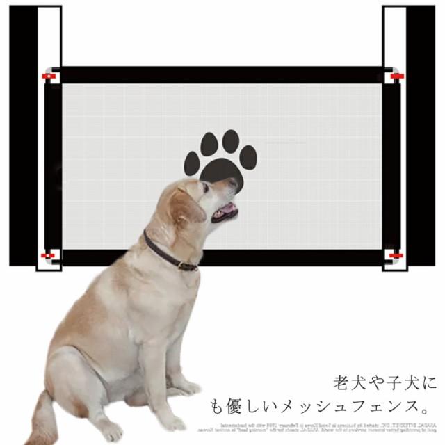 ペットフェンス 犬 ゲート メッシュ 網 100*80cm 安全ゲート 中型犬 小型犬 ドッグゲート 仕切り 柔らい 丈夫 ガード いぬ セーフティグ