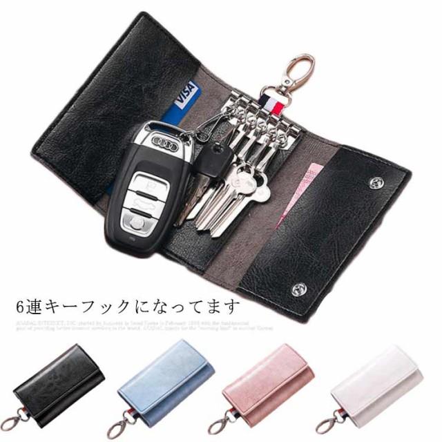 キーケース キーホルダー レディース スマートキー メンズ ランドセル 送料無料 小銭入れ 革 レザー カード キッズ 携帯 かわいい 6連キ