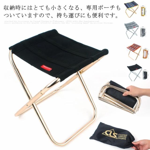 椅子 おりたたみ おりたたみいす 折り畳み椅子 アウトドア チェア コンパクト アウトドア 椅子 椅子 折りたたみ 椅子 コンパクト キャン