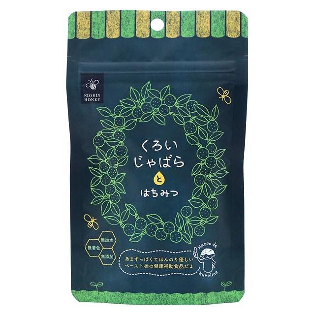 訳あり 日新蜂蜜 くろいじゃばらとはちみつ 5g×14個 スティックタイプ 個包装 蜂蜜 じゃばら 賞味期限短め