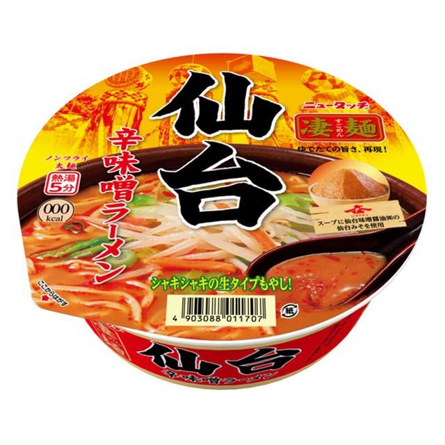 訳あり ニュータッチ 凄麺 仙台辛味噌ラーメン 152g×12個 ヤマダイ 賞味期限短め
