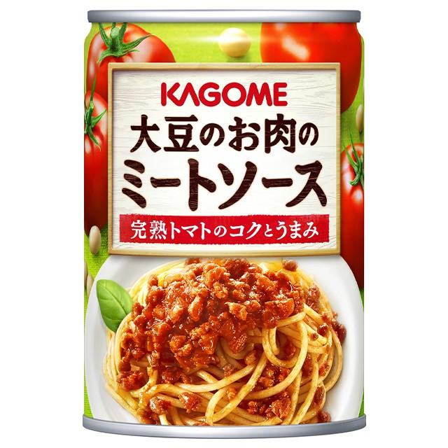 カゴメ 大豆のお肉のミートソース 295g×12個 トマト缶 パスタソース ケース まとめ買い 備蓄