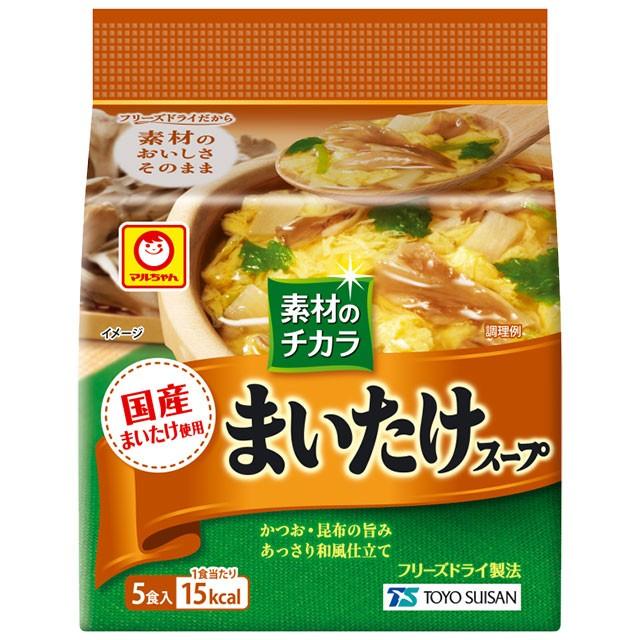 マルちゃん 素材のチカラ まいたけスープ 5食入×6袋 東洋水産 スープ インスタント 即席スープ ケース まとめ買い 備蓄