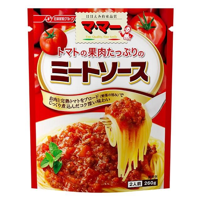 パスタソース マ・マー トマトの果肉たっぷりのミートソース 260g×6袋 日清フーズ レトルト食品 パスタ スパゲティ ソース まとめ買い