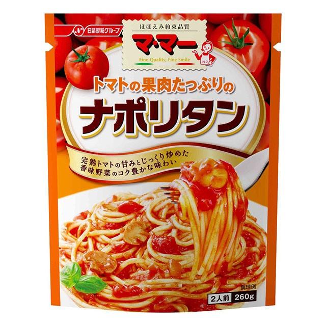 パスタソース マ・マー トマトの果肉たっぷりのナポリタン 260g×6袋 日清フーズ レトルト食品 パスタ スパゲティ ソース まとめ買い