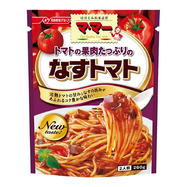 パスタソース マ・マー トマトの果肉たっぷりのなすトマト 260g×6袋 日清フーズ レトルト食品 パスタ スパゲティ ソース まとめ買い