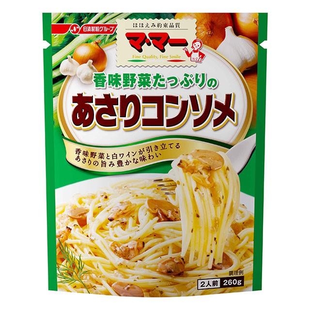 パスタソース マ・マー 香味野菜たっぷりのあさりコンソメ 260g×6袋 日清フーズ レトルト食品 パスタ スパゲティ ソース まとめ買い