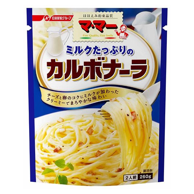 パスタソース マ・マー ミルクたっぷりのカルボナーラ 260g×6袋 日清フーズ レトルト食品 パスタ スパゲティ ソース まとめ買い
